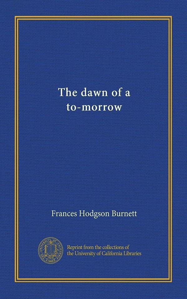 ランドマーク窓を洗うシャーロックホームズThe dawn of a to-morrow