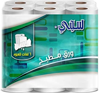 CITY Kitchen Towel 6 Rolls, 38 Sheets, 23 cm - Pack of 1