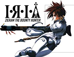 Iria: Zeiram The Bounty Hunter