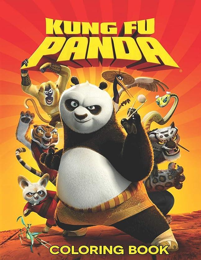 診療所消費本当にKung Fu Panda Coloring Book: Coloring Book for Kids and Adults, This Amazing Coloring Book Will Make Your Kids Happier and Give Them Joy