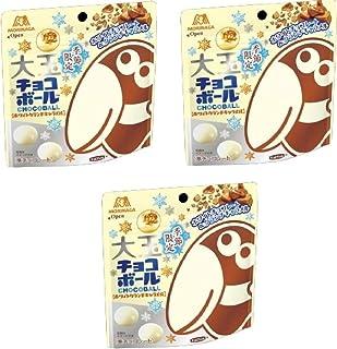 コンビニー限定 2020年12月 森永製菓 MORINAGA 大玉チョコボール CHOCOBALL ホワイトクランチキャラメル キョロちゃん 46gx3袋 食べ試しセット