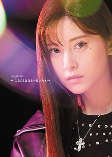 KEIKO Live K002 **Lantana*咲いたよ**(DVD+CD2枚組)