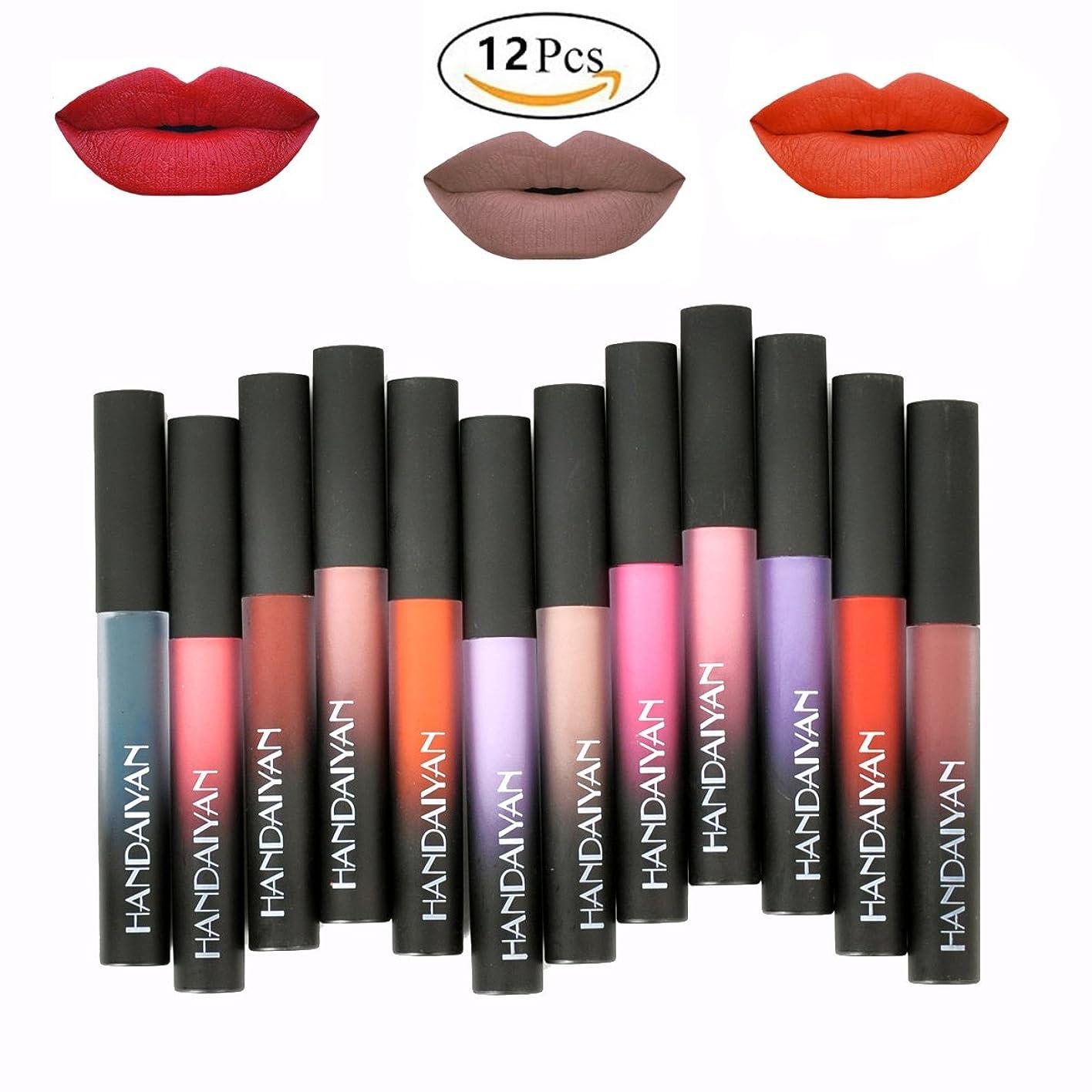 おばあさんバイアスキュービック12 Colors Waterproof Long Lasting Durable Matte Liquid Lipstick Beauty Lip Gloss | Sexy Fashionable Colors Lipsticks Set