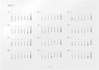 2017年12ヶ月ポスターカレンダー シンプル&スタイリッシュデザイン