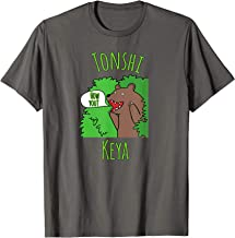 Tonshi Keya How Are You Michif Metchif Metis Language T-Shirt