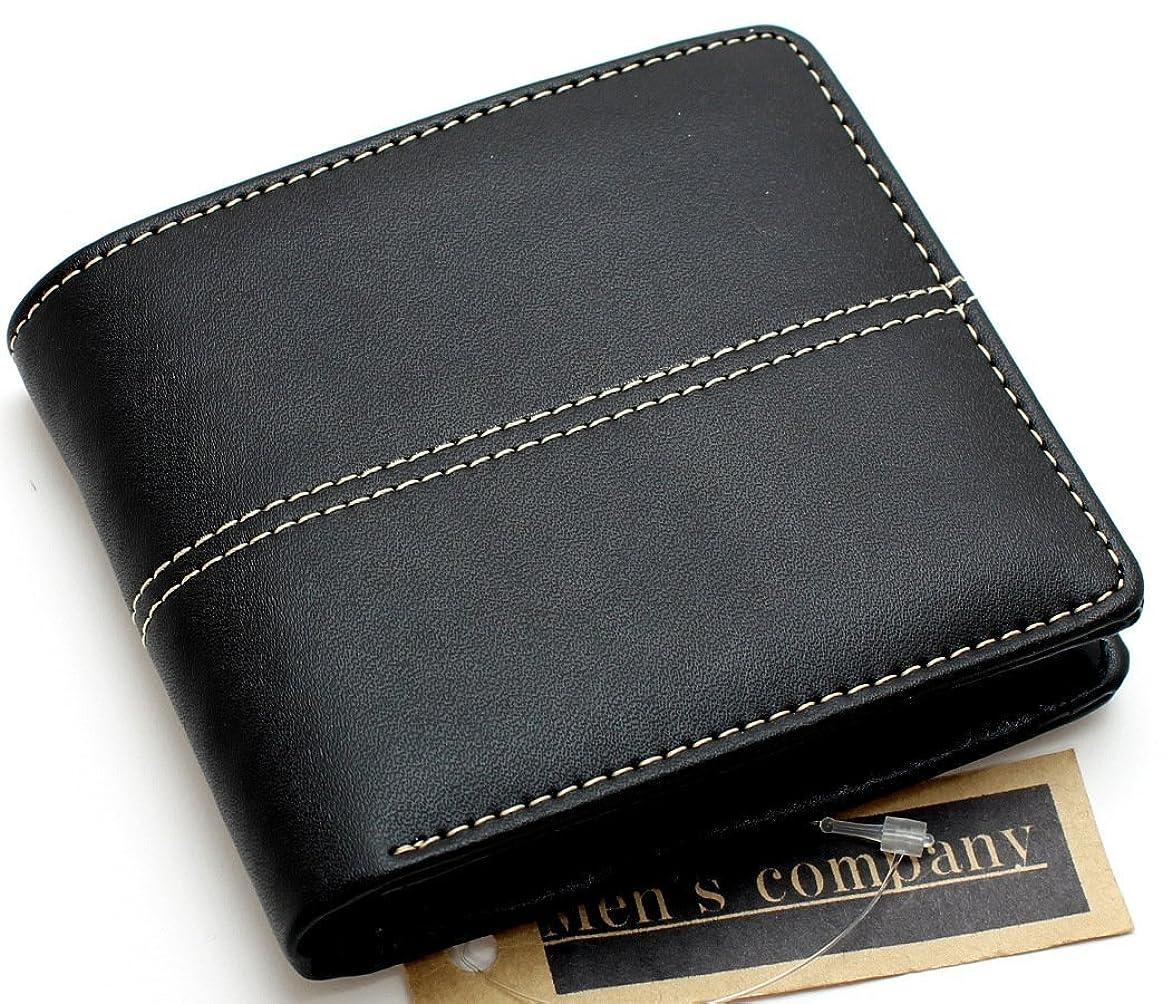 技術者オーケストラ安全[メンズ カンパニー]Men's company 「 ダブルステッチライン 牛革 二つ折り財布 」 小銭入れが付いたシンプルで使いやすい 薄型 財布 牛革 財布
