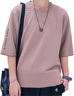 oolivupf tシャツ メンズ 半袖 カットソー 七分袖 五分袖 おしゃれ 快適な 無地 軽い 柔らかい カジュアルな服装