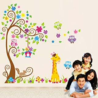Vipeco Owl Giraffe Animals Removable Vinyl Decal Wall Sticker Baby Room Home Decor