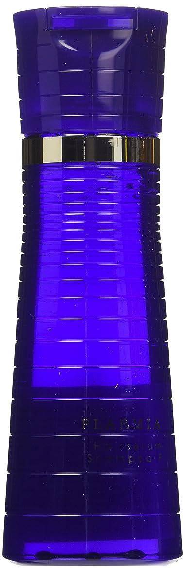 チャーミング近代化するネブミルボン プラーミア ヘアセラムシャンプーF 200ml