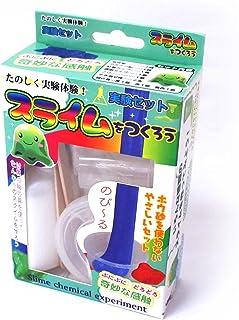 実験! スライムをつくろうセット 知育玩具 スライム 作成 キット 206-573