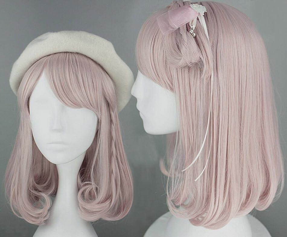 Women Girls Natural Looking Daily Wear Cute Short Pink Bob Wig?Japan Harajuku Sweet Lolita Club Bob Costume Party Daily Hair with Wig Cap