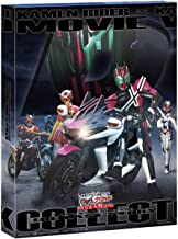 kamen rider decade movie