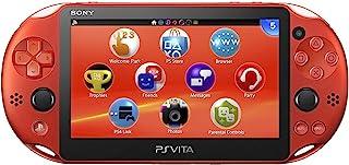 PlayStation Vita Wi-Fiモデル メタリック・レッド (PCH-2000ZA26)