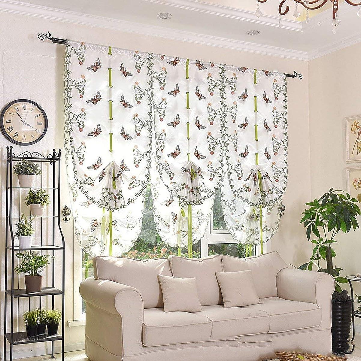 遠い木年QinKingstore 刺繍カーテン蝶ネクタイ生地の高さの世帯実用的で耐久性のある