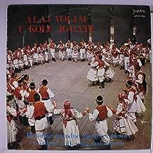 croatian folk songs and dances