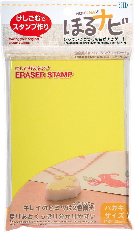 Seed eraser stamp dig Navi A6 postcard 5 KH-HN1-5P We OFFer at cheap prices size pcs Jacksonville Mall
