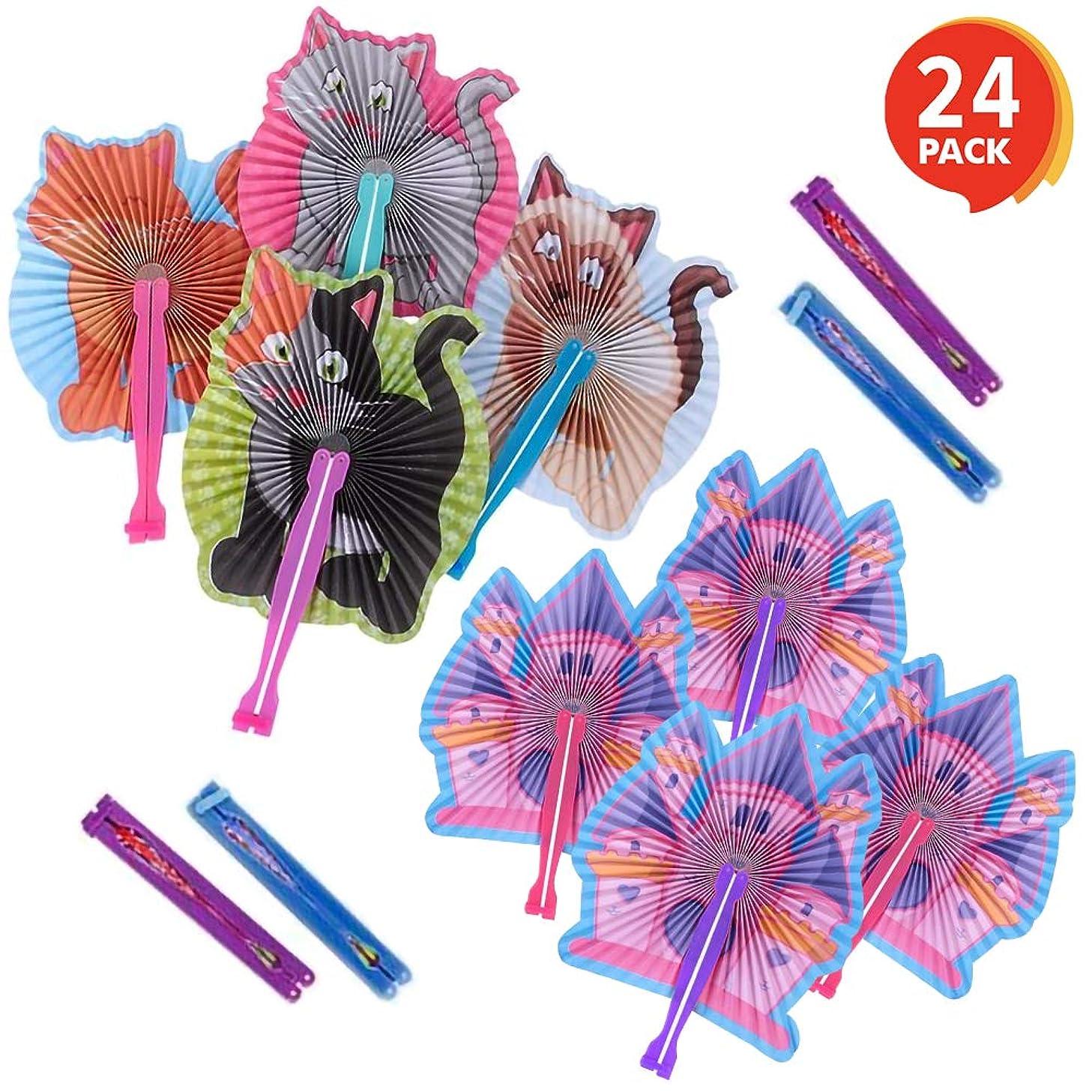 "ArtCreativity 10"" Handheld Folding Fans for Kids (Set of 24) | Includes 12 Kitten & 12 Princess Castle Folding Fans | Colorful Foldable Paper Fan Kit | Fun Birthday Party Favors/Outdoor Summer Toys"
