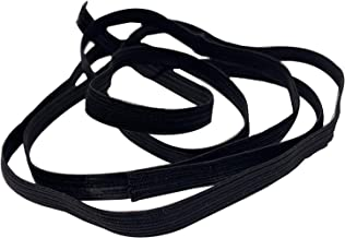 Trimming Shop 5mm Wide, 100 Metre Long - Black Elastic Ribbon for Sewing and Crafts - Spool of Elastic Flat Band for Clothing - Stretchy Cord for Skirts and Trousers Waistbands