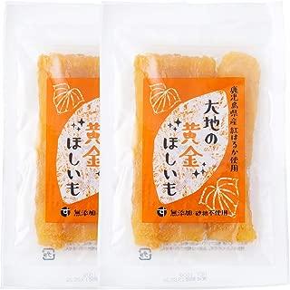 国産 鹿児島県産 紅はるか使用 大地の黄金干し芋 (100g×2) 無添加・砂糖不使用