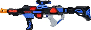 Maxx Action Galactic Series Toy Photon Space Rifle with Galactic Space Sounds & Multi-Colored Spinning Lights