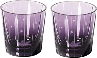 江戸切子 立菱縞紋 冷酒杯ペア (江戸紫) TB99352Ms 木箱入り 太武朗工房直販 日本製