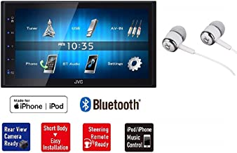 Best jvc dual din car stereo Reviews