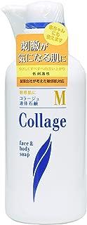 コラージュ M液体石鹸 400mL