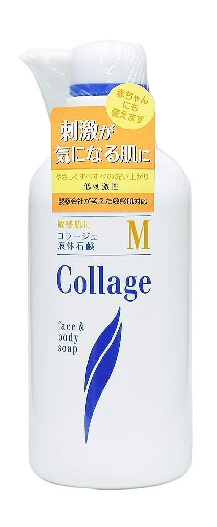思慮深いうがい脱獄コラージュ M液体石鹸 400mL
