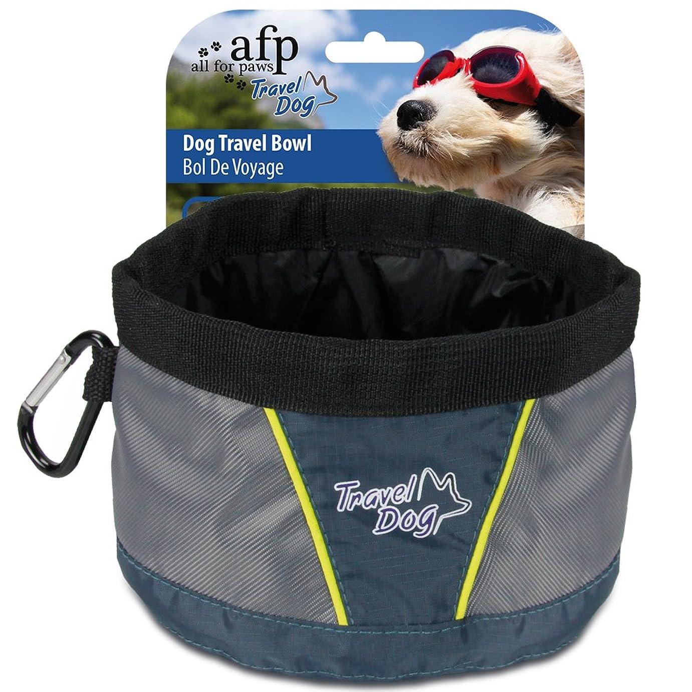 ダーツに変わる急襲Afp 旅行用犬用ボウル 折りたたみ式 ポータブルボウル 食べ物または水の餌やりに