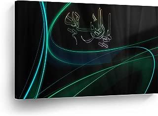 Dwi24isty Canvas Print Islamic Wall Art Modern Arabic Calligraphy Imam Reza Ali Al-Ridha Home Decor Artwork Gift Stretched Large Framed-Ready to Hang