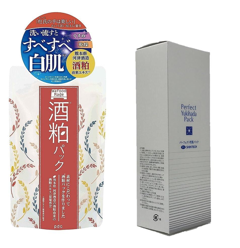 銀河通行料金ハプニング(2017年日本製新商品)(pdcとSHINTECH)ワフードメイド 酒粕パック 170g と パーフェクト雪肌フェイスパック 130g 日本製(お買2個セット)