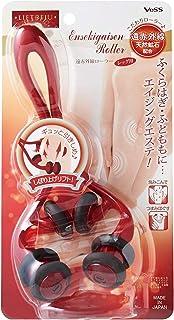 ベス リフトレージュ 遠赤外線ローラー・レッグ用 EN-1500 レッグ用 単品 1個 (x 1)