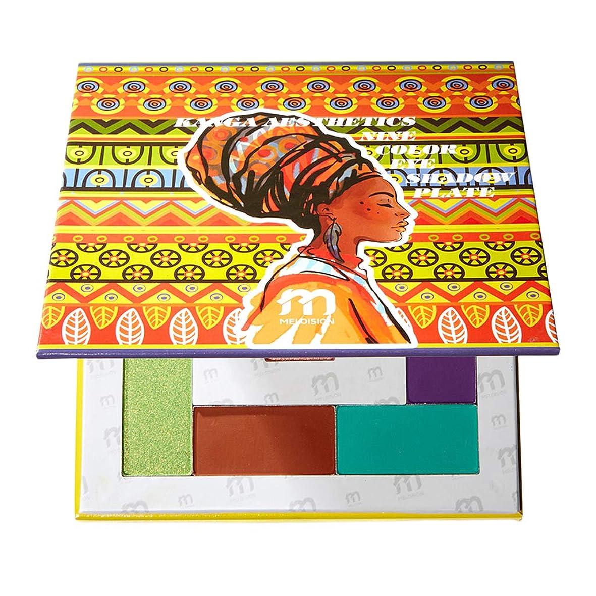 ほかに体現する談話P Prettyia 9色 メイクパレット アイシャドウ 化粧パレット プレゼント