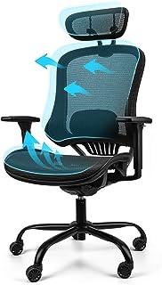 Komene 人間工学 メッシュオフィスチェア ハイバック デスクチェア 腰痛椅子 135度リクライニングチェア 多機能チェアー 通気性 調節可能なヘッドレスト 腰サポート付き 事務用 勉強用 テレワーク用に最適 (ブラック)