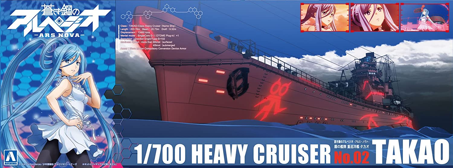 Aokihaganenoarupejio No.02 Heavy Cruiser Takao (Japan import   The package and the manual are written in Japanese)