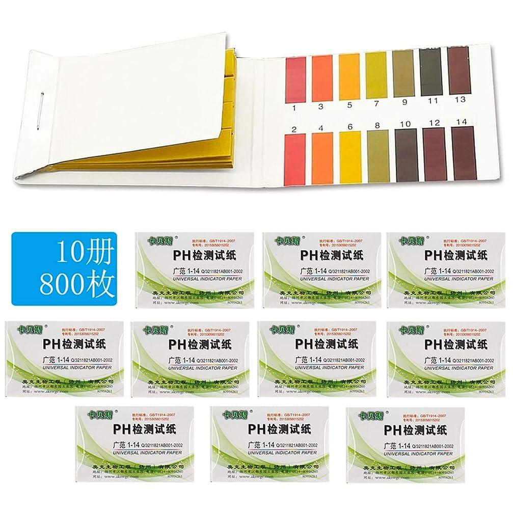 きらめき後者実用的Petiwa PH試験紙 アズワン pH試験紙 pH1-14 PH試験紙、10册合わせて800枚入り、広範囲の試紙 、測定水質、化粧品、洗濯液、生活用品、土質、果物など