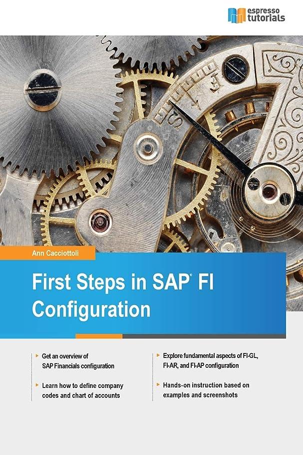 歌うダーリンカナダFirst Steps in SAP FI Configuration