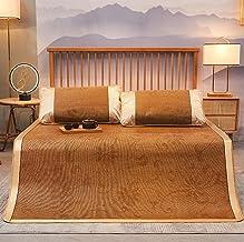 Summer sleeping mat, summer mat, three-piece home air-conditioning mat, foldable rattan mat, student dormitory mat, gift m...