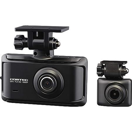 コムテック ドライブレコーダー ZDR035 前後2カメラ 前後200万画素 FullHD GPS搭載 後続車両接近お知らせ機能搭載 安全運転支援機能搭載 常時録画 衝撃録画 高速起動