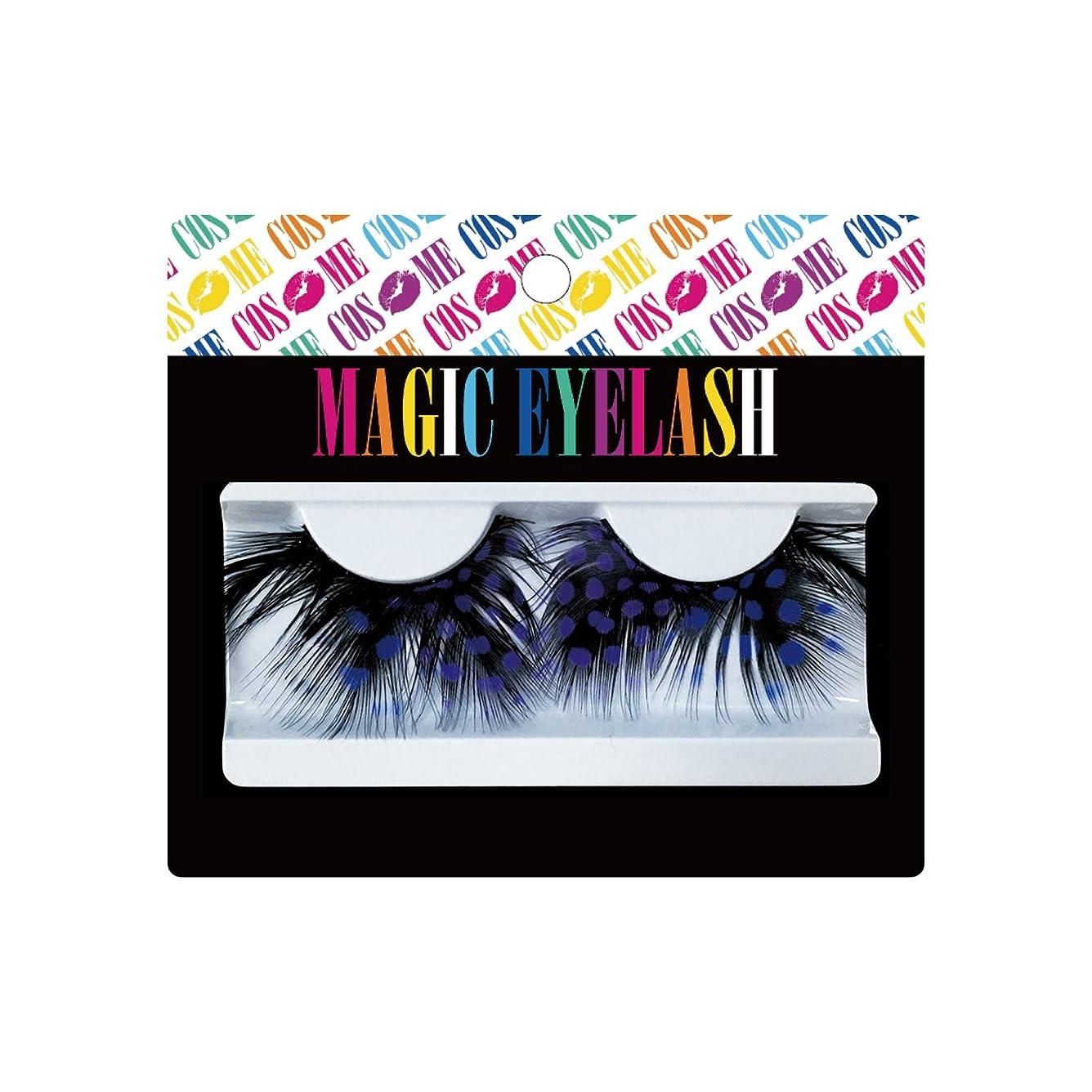 砂の三番ライバルピュア つけまつげ MAGIC EYELASH マジック アイラッシュ #9