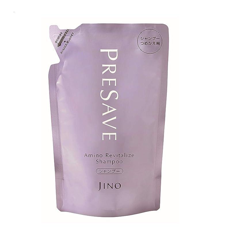 消毒剤コンパニオン信頼性JINO(ジーノ) ジーノ アミノリバイタライズシャンプー つめかえ用