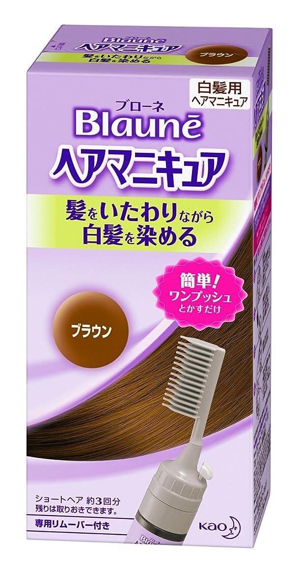 憲法お祝い傾向があります【花王】ブローネ ヘアマニキュア 白髪用クシ付ブラウン ×10個セット