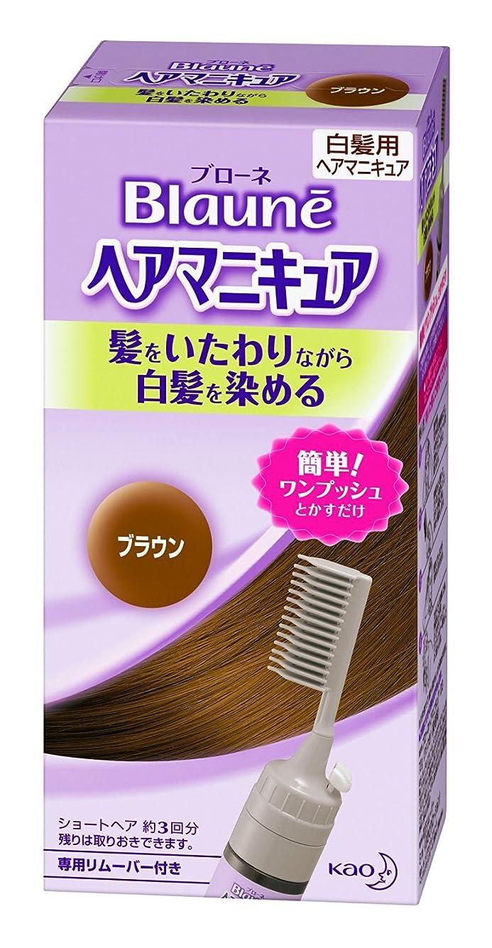 今日水分連想【花王】ブローネ ヘアマニキュア 白髪用クシ付ブラウン ×20個セット