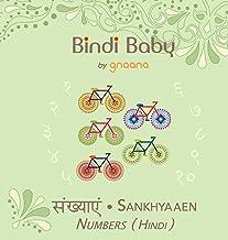 Bindi Baby Numbers (Hindi): A Counting Book for Hindi Kids