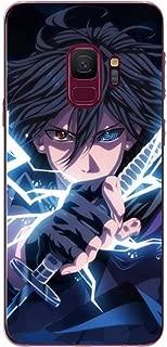 JackLove Naruto Sasuke Anime Manga Comic Theme Case for Samsung Galaxy S9/S9 Plus/S10/S10Plus (S9)