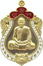 Authentic Thai amulets Coin Rien Seama Huasea Bodhi Leaf shape Tiger Head 1st Edition Lp. Sin Bring wealth and inner power. Collectible art Genuine holy blessing