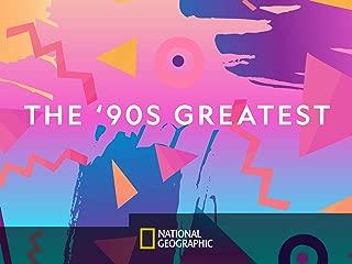 The '90s Greatest Season 1