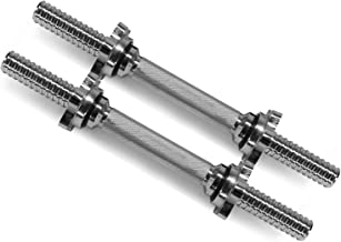 Yes4All Adjustable Dumbbell Bar 1 inch & 1.15 inch Dumbbell Handles (Pairs & Single) (Optional)