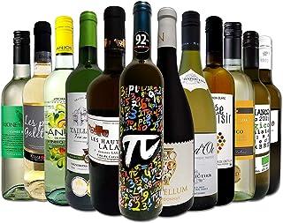 白ワイン12本セット 辛口 人気 フランス イタリア スペイン ポルトガル シャルドネ