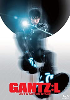 舞台「GANTZ:L」―ACT&ACTION STAGE― [Blu-ray]